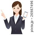 女性 ビジネスウーマン スマホのイラスト 26987496