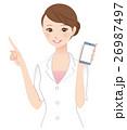 美容 女性 スマートフォンのイラスト 26987497