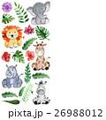 しまうま シマウマ ゾウのイラスト 26988012