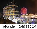 日本丸とよこはまコスモワールド(夜景) 26988216