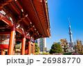 浅草 宝蔵門とスカイツリー 26988770