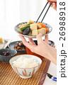 和食 食事 女性の写真 26988918