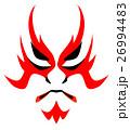 歌舞伎の隈取 26994483