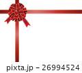 リボン ギフト 贈り物のイラスト 26994524