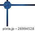 リボン ギフト 贈り物のイラスト 26994528