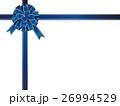 リボン ギフト 贈り物のイラスト 26994529