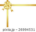 リボン ギフト 贈り物のイラスト 26994531