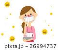 主婦 女性 花粉症のイラスト 26994737