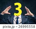 ビジネスマン 数字 3の写真 26995558