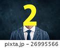 ビジネスマン 数字 2の写真 26995566