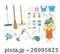 掃除道具 いろいろ 26995623