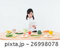 白衣の女性(野菜) 26998078