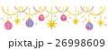 ガーランド オーナメント 飾りのイラスト 26998609