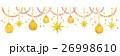 ガーランドのイラスト 26998610