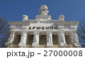 facade of pavilion Armenia in VDNKh, Moscow 27000008
