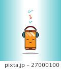 音楽 幸せ 楽しいのイラスト 27000100