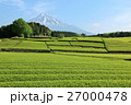 富士山 茶畑 畑の写真 27000478
