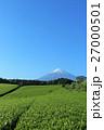 静岡県 富士山と新緑の茶畑 27000501