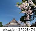 青空と桜 27003474