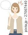 注意 アドバイスをする女性 パワハラ 27007440