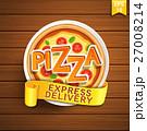 ピザ ピッツァ 食のイラスト 27008214