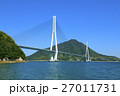 多々羅大橋 27011731