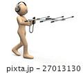 フォックスハンティング中のキャラクター 27013130
