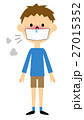 鼻炎 子供 風邪のイラスト 27015352