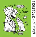 少女 ねこ ネコのイラスト 27015921