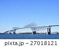 東京ゲートブリッジ 橋 トラス橋の写真 27018121