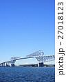 東京ゲートブリッジ 橋 トラス橋の写真 27018123