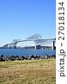 東京ゲートブリッジ 橋 トラス橋の写真 27018134