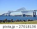 東京ゲートブリッジ 橋 トラス橋の写真 27018136