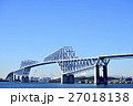 東京ゲートブリッジ 橋 トラス橋の写真 27018138