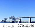 東京ゲートブリッジ 橋 トラス橋の写真 27018140