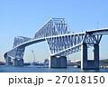 東京ゲートブリッジ 橋 トラス橋の写真 27018150