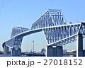 東京ゲートブリッジ 橋 トラス橋の写真 27018152