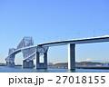 東京ゲートブリッジ 橋 トラス橋の写真 27018155