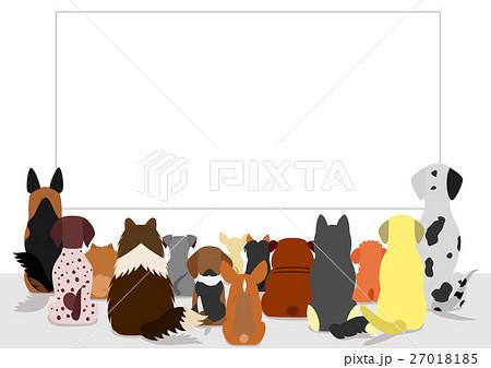 白いボードを眺める犬の群れ 後ろ姿のイラスト素材 27018185 Pixta