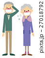 体調不良 発熱 インフルエンザのイラスト 27018792