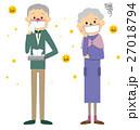 花粉症 花粉 鼻水のイラスト 27018794