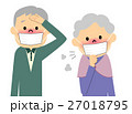体調不良 発熱 インフルエンザのイラスト 27018795