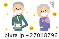 花粉症 花粉 鼻水のイラスト 27018796