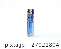 ライター 27021804