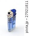 ライター 27021811