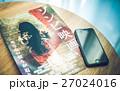 映画 チラシ フライヤーの写真 27024016