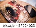 映画 チラシ フライヤーの写真 27024023