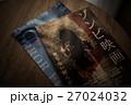 映画 チラシ ゾンビの写真 27024032