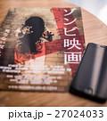 ゾンビ 映画 チラシの写真 27024033