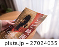 チラシ フライヤー ゾンビ映画の写真 27024035